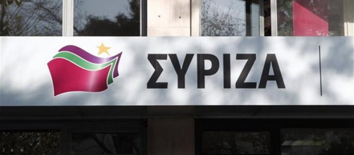 SYRIZA18