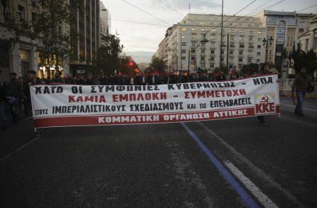 Φωτογραφία:  Aris Oikonomou / SOOC