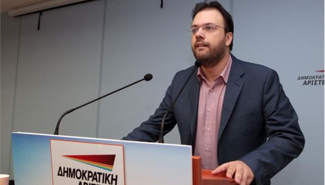 theoxaropoulos-Θεοχαρόπουλος