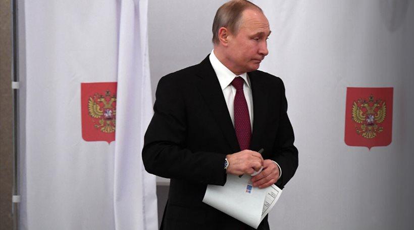 Putin22