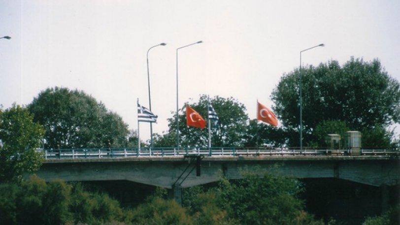 evros-synora
