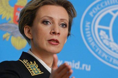MariaZakharova