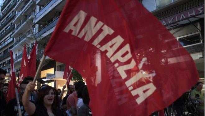 antarsya_02