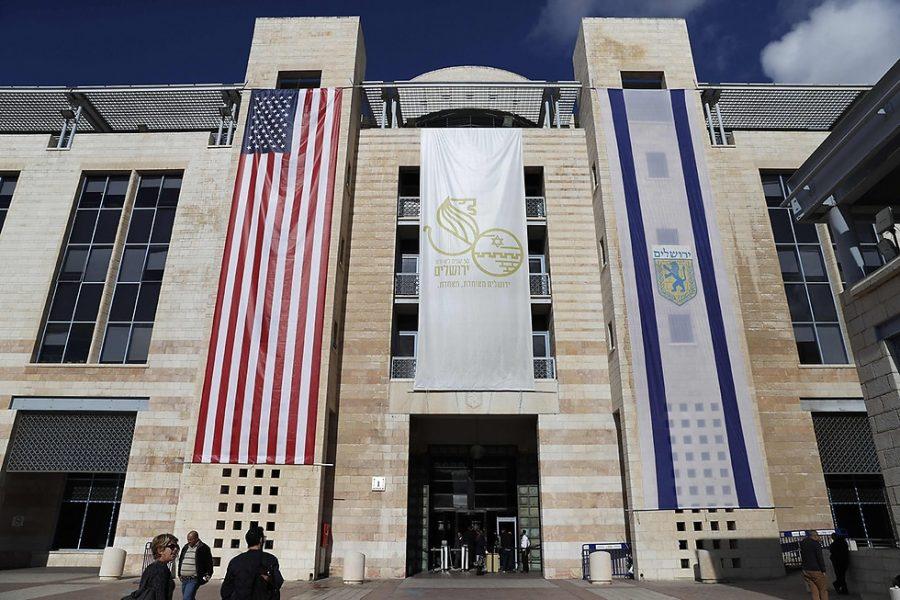 JerusalemAmericanEmbassy