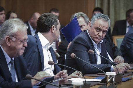 TsiprasKammenos