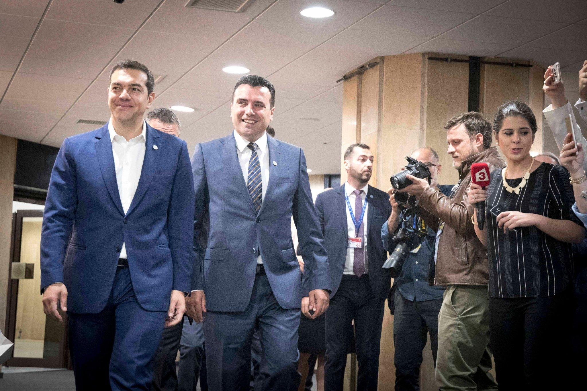 TsiprasZaevSofia
