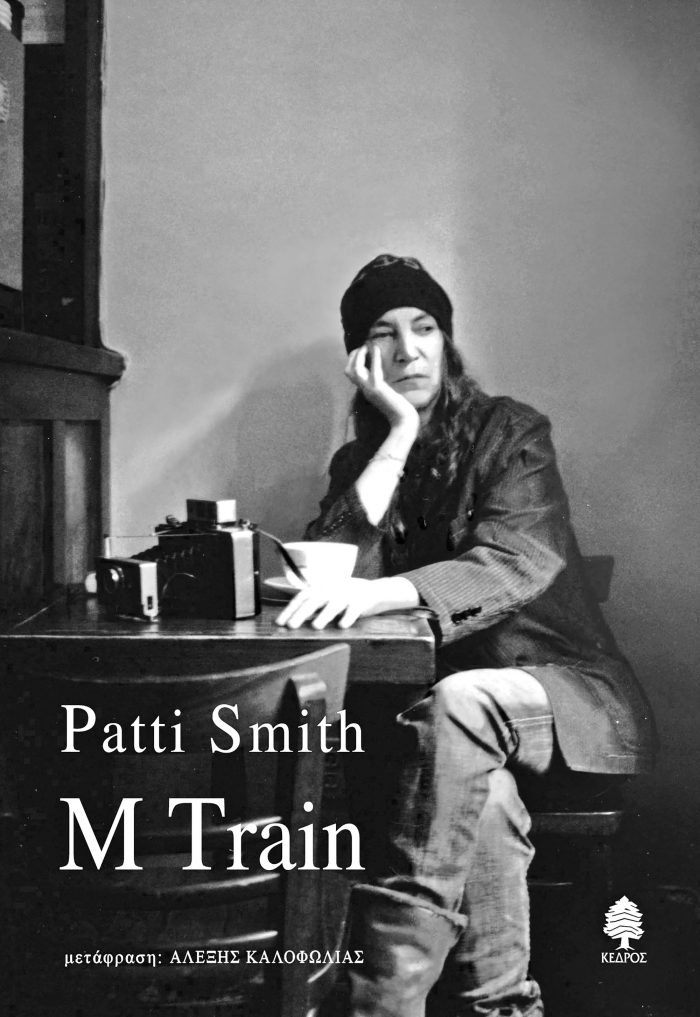 U77_smith_m_train_GRAY_2000