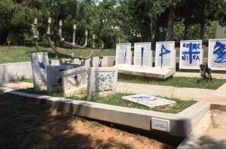 vandalismos ebraiko mnimeio