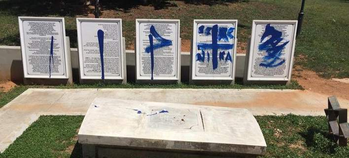 evraiko mnimeio vandalismos